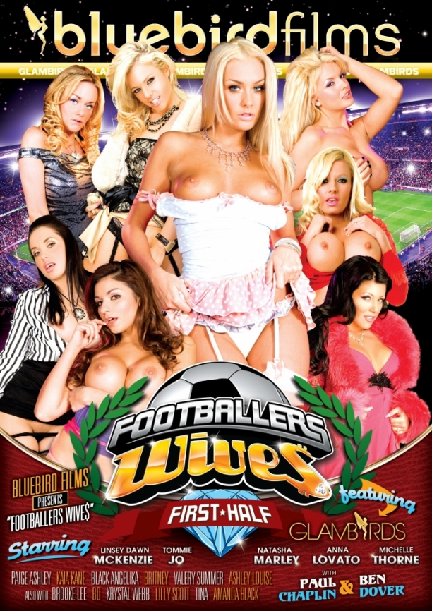 footballers wives first half