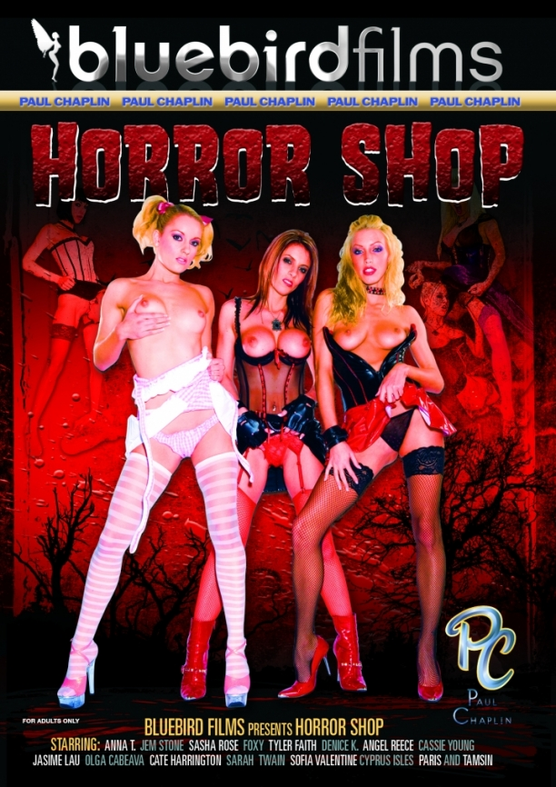 horror shop vol1