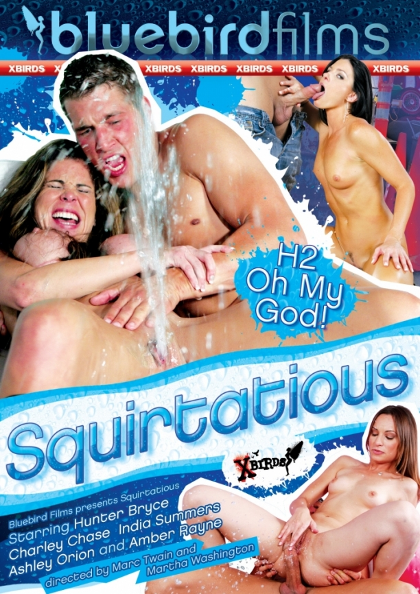 squirtatious 1