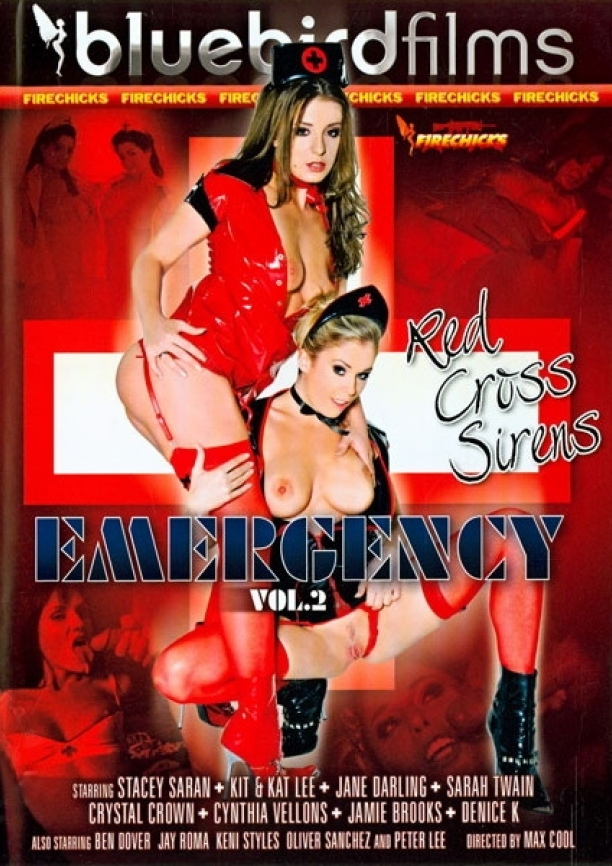 emergency vol2