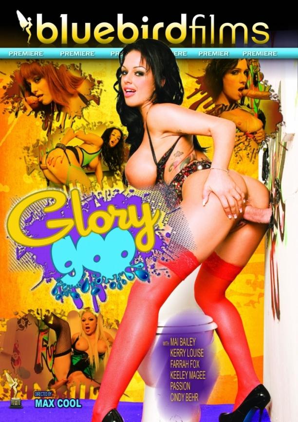 glory goo vol 1